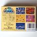 Back of Rainbow Islands' Famicom box by bochalla
