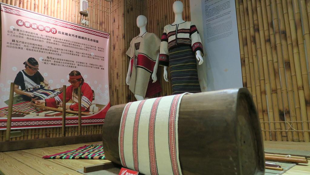 新北烏來泰雅民族博物館 (17)