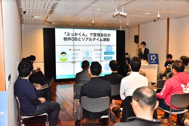 Session 4-D 業界を変革するビジネス特集 ::ICC TOKYO 2016「スタートアップカタパルト」