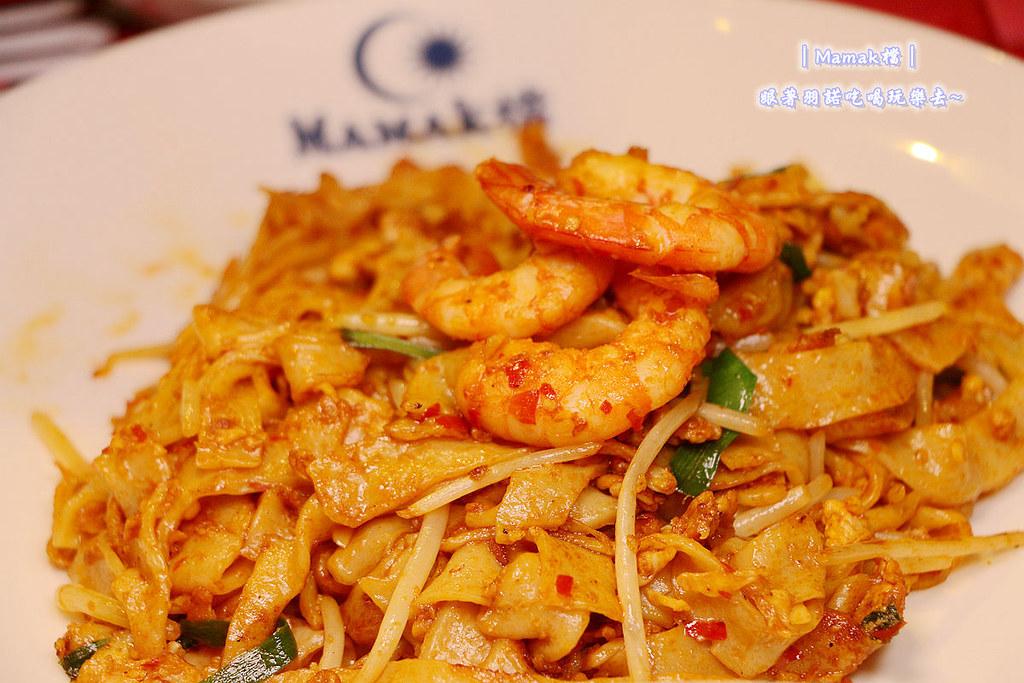 台北東區Mamak檔異國料理餐廳046