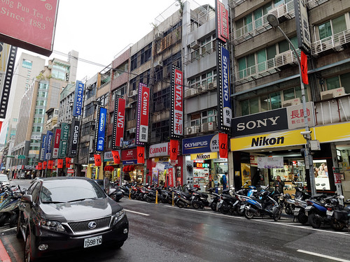 博愛路 Camera Street