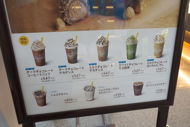 ゴディバ7回目_06