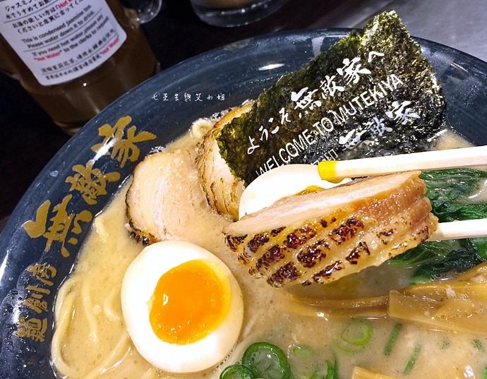 23 東京美食 池袋無敵家 麵創坊