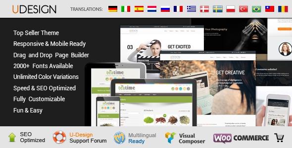 uDesign v2.10.5 - Responsive WordPress Theme