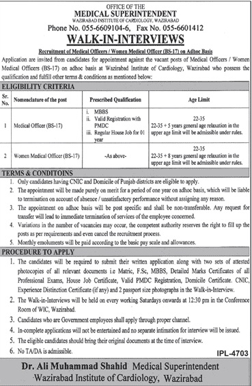 Walk in Interview Office of Medical Superindent Wazirabad