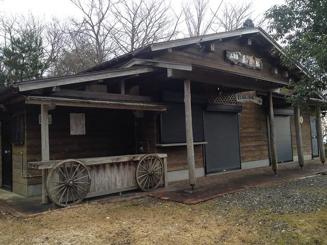 池田山 森の駅