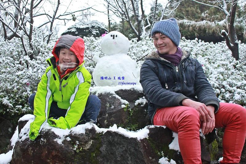 2016-台北陽明山-瑞雪-難得一見的雪白山景-17度C隨拍 (136)