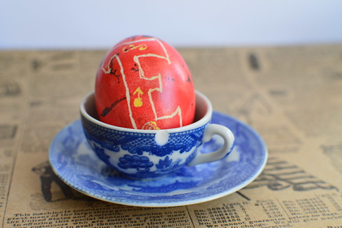 Handcrafted Pysanka (or Ukranian Egg Dyeing)