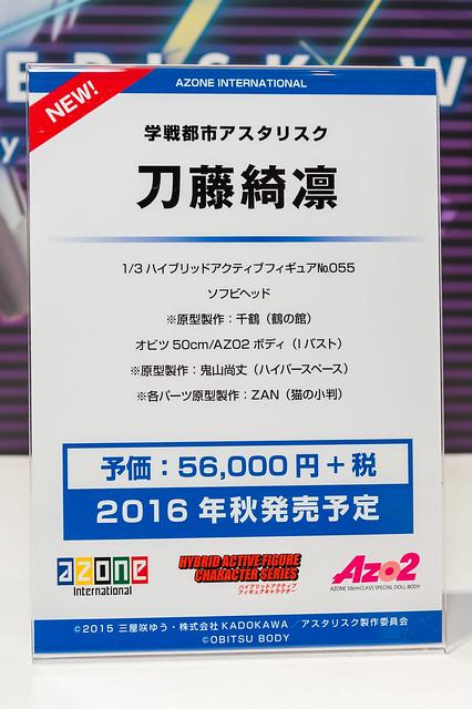 WF2016W-AZONE-DSC_6910