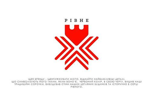 логотип_3