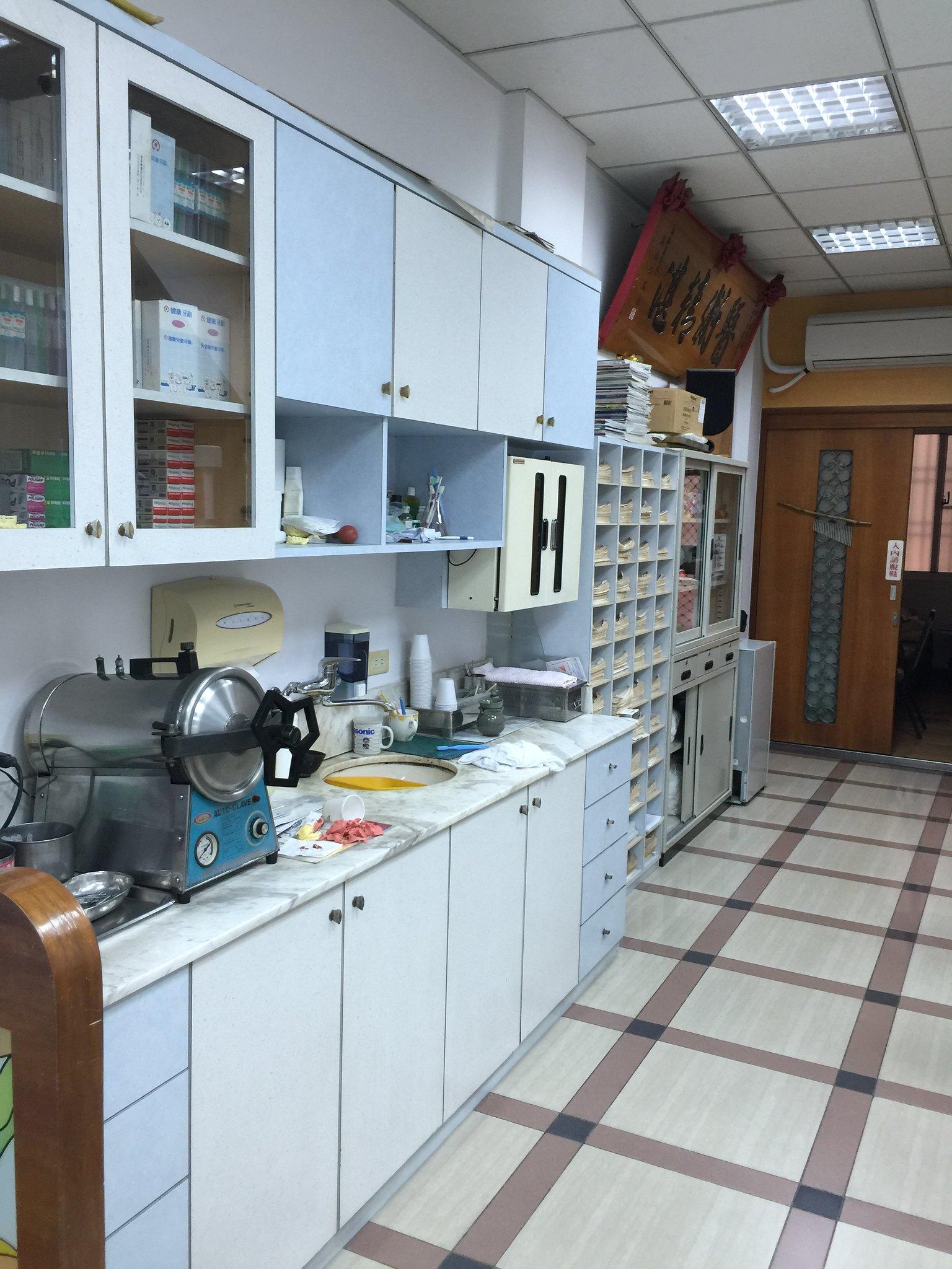 鴻文牙醫診所圖片2