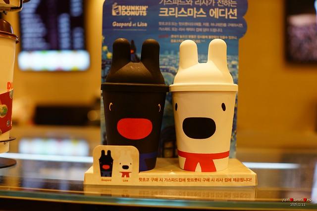 Doggy cups