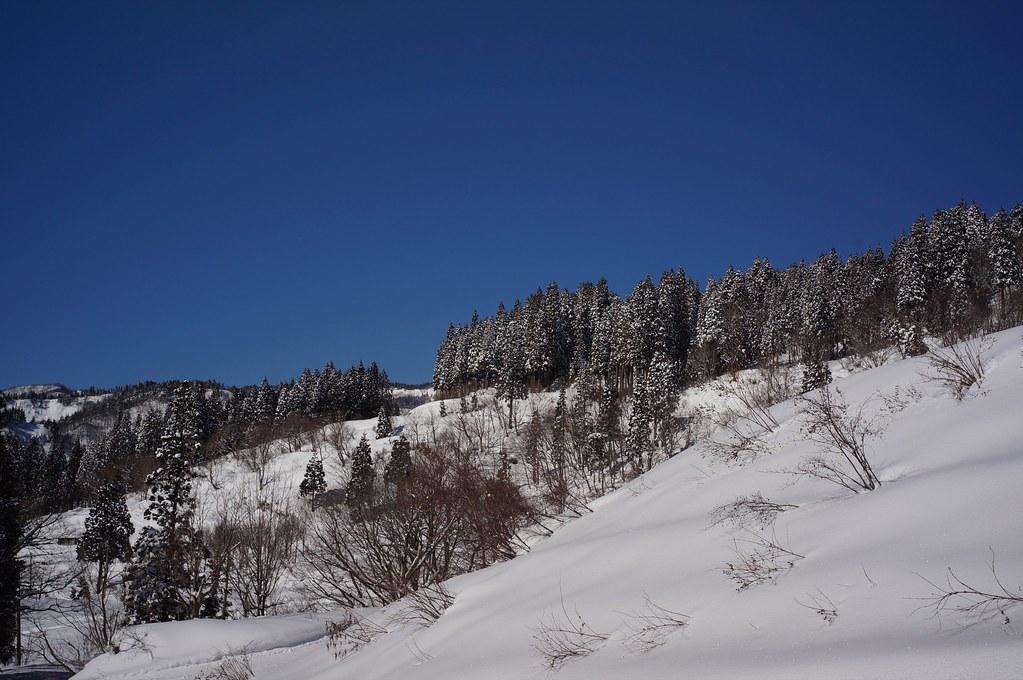 "Mt. ""HAKUSAN"""