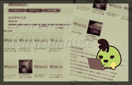 Zenback_eye