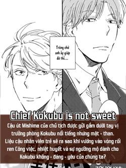 Chief-Kokubu-is-not-sweet