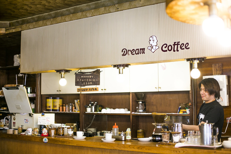 Dream coffee in Ikebukuro