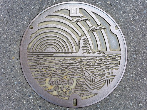 Chigasaki Kanagawa, manhole cover 2 (神奈川県茅ケ崎市のマンホール2)