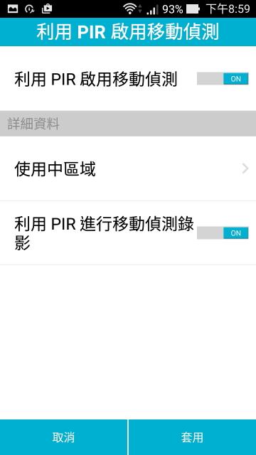 Screenshot_045.jpg