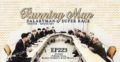 Running Man Ep.223
