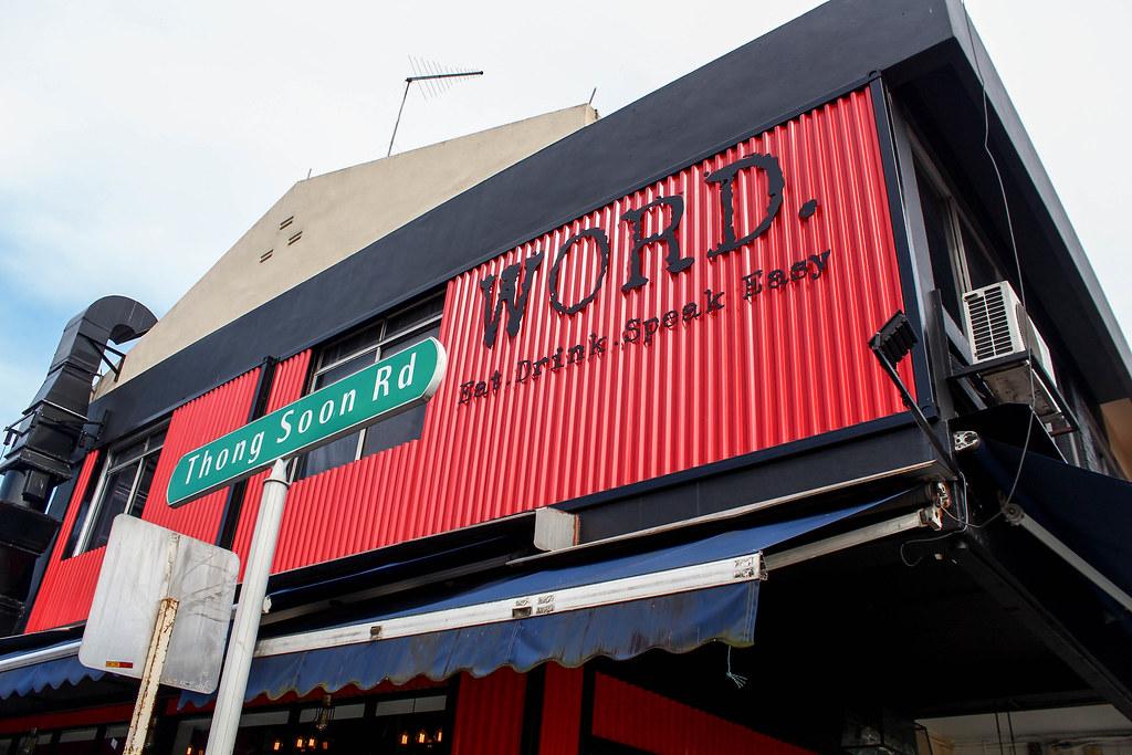 word cafe exterior landscape