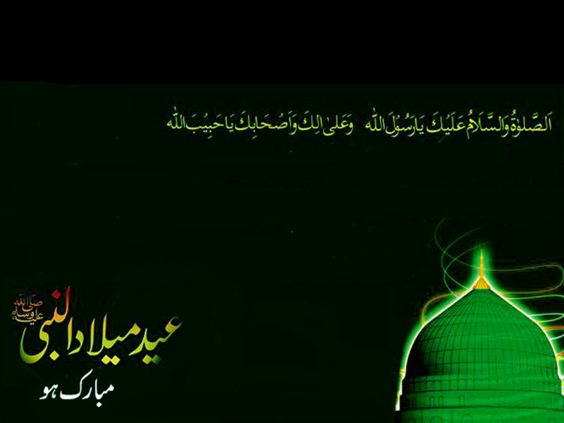 23563022269 758ce4ba85 o - 12 Rabi ul Awal Wallpapers