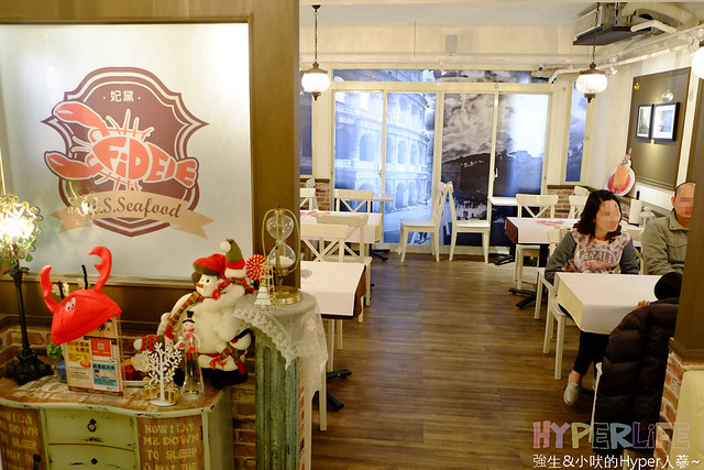 妃黛美式海鮮餐廳 (48)