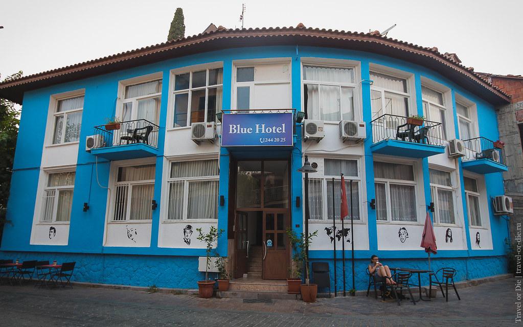Blue Hotel, Kaleici, Antalya