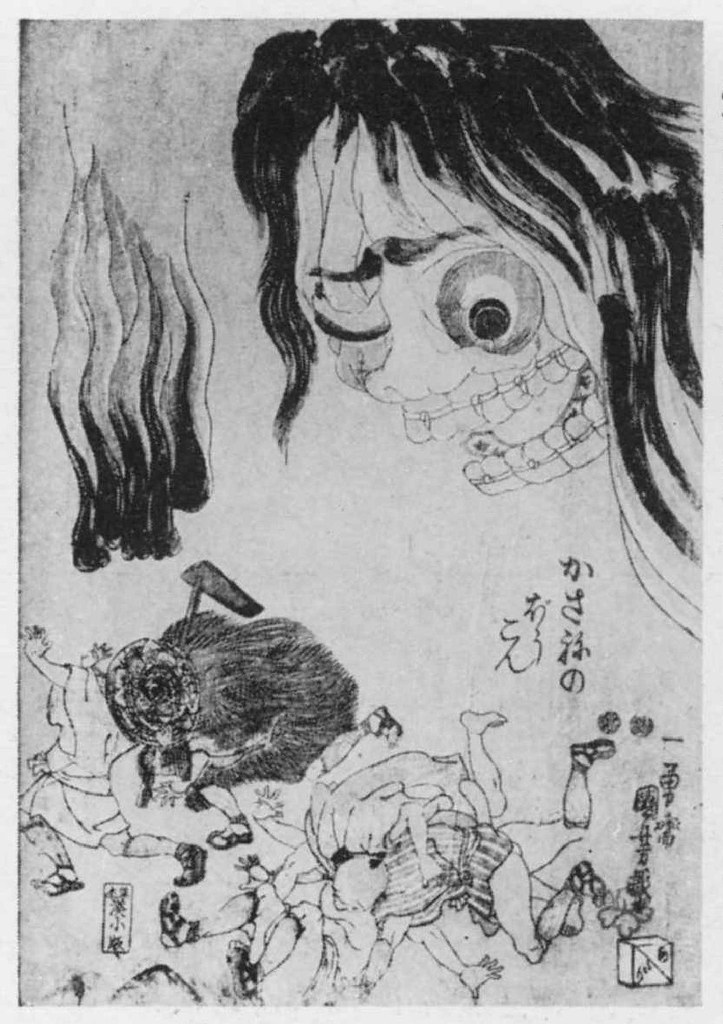Utagawa Kuniyoshi - Ghost, 19th C