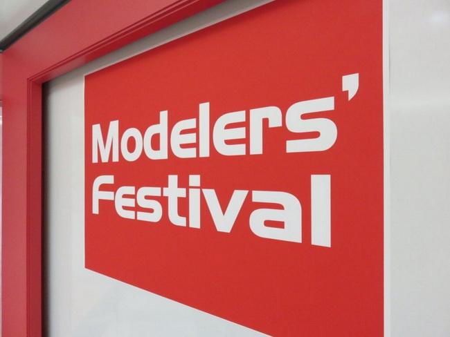 Modeler Festival 2015_107