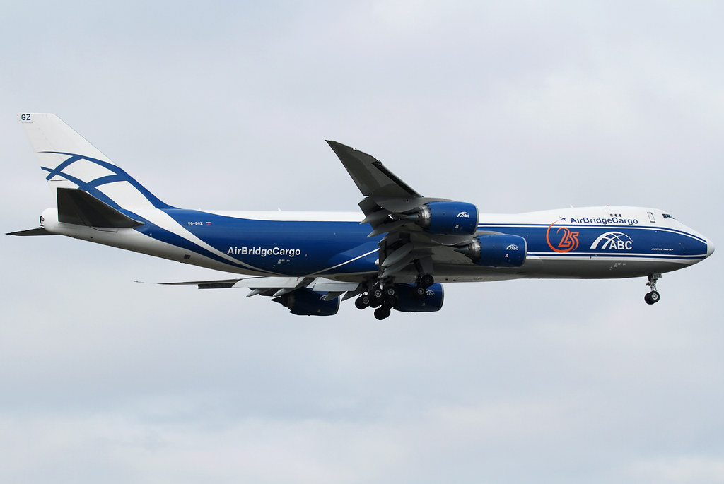 """Short final for RWY07R inbound from Moscow SVO. Delivered 12/2012. Wearing """"25years"""" sticker."""
