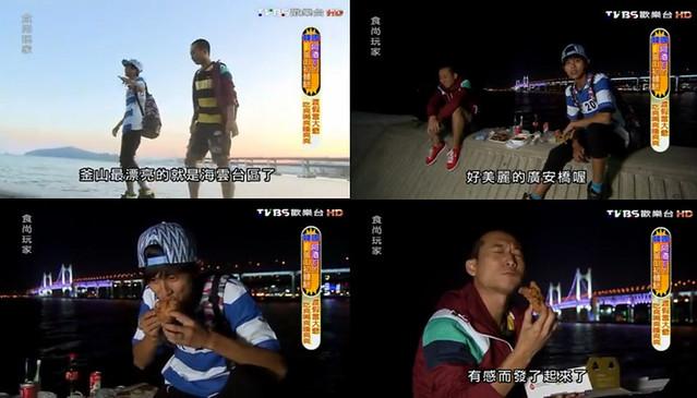 食尚玩家 20141014海雲台電影大道