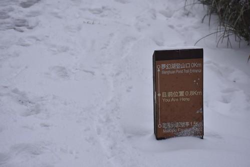 夢幻湖雪景