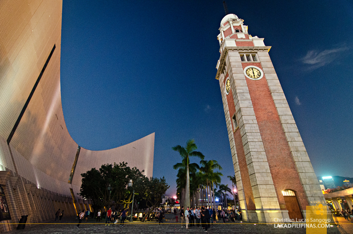 Hong Kong Walk Clock Tower