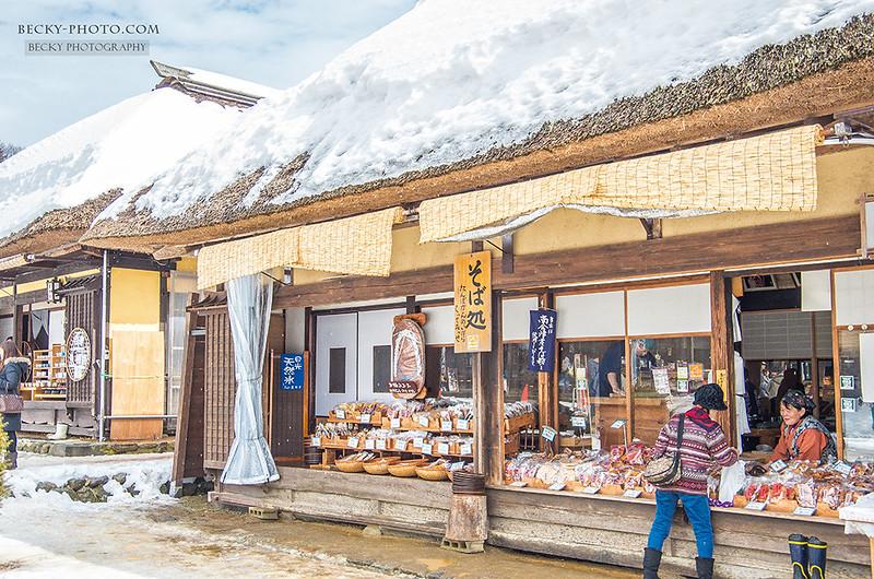2016.Feb 日本冬雪福島撮影 @大內宿.湯野上溫泉駅, Japan