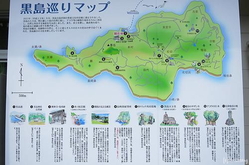 Kuroshima Island