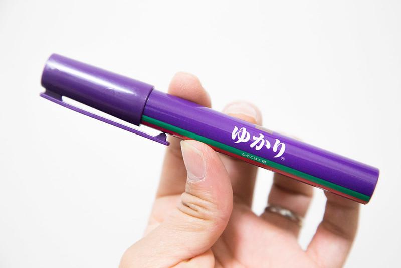 yukari_pen-5
