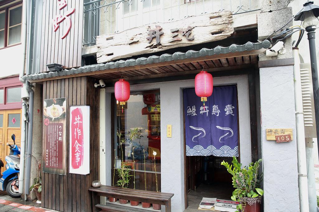 20160325-1台南-室町井作食事 (1)