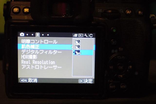 2016年3月13日K-1体感&トークライブ-11
