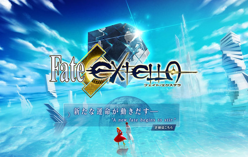 Fate_Extella_Web_Main