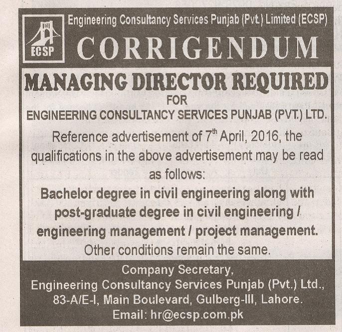 Engineering Consultancy Services Punjab Jobs 2016