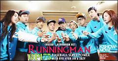 Running Man Ep.173