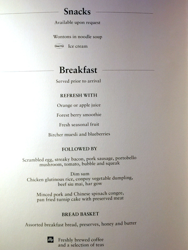 CX 777 300ER HKG to JNB- Breakfast Menu
