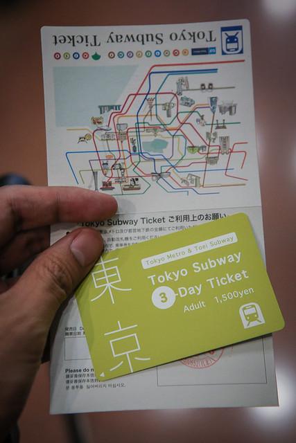Tokyo_151226_1226