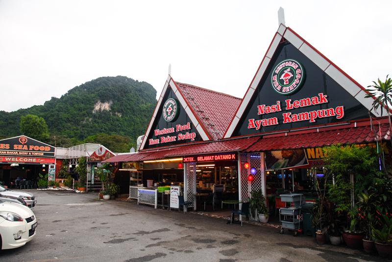 Restroan Wira Seafood Gombak
