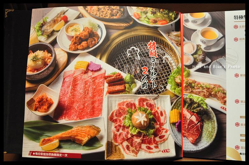 台中燒烤燒肉市場菜單menu價位07