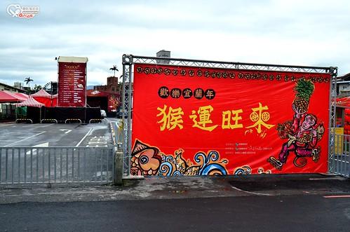 宜蘭市新景點幸福轉運站積木博物館001-DSC_0202
