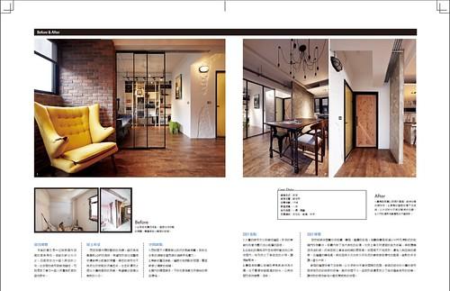 wo-design01