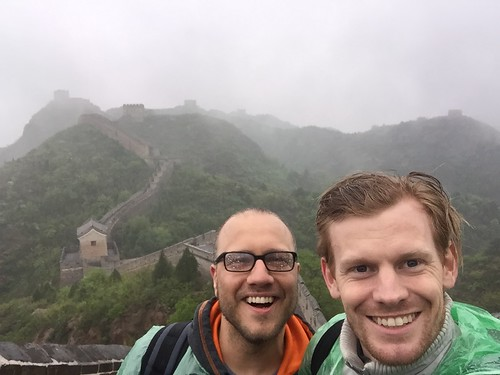 2015 Study Abroad in China