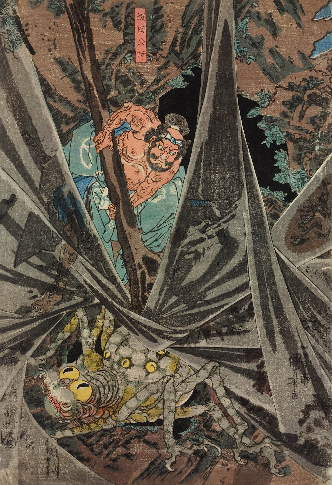 Utagawa Kuniyoshi - Minamoto no Yorimitsu no shitenno tsuchigumo taiji no zu, (The Earth Spider slain by Minamoto no Yorimitsu's retainers) 18th c (middle panel)