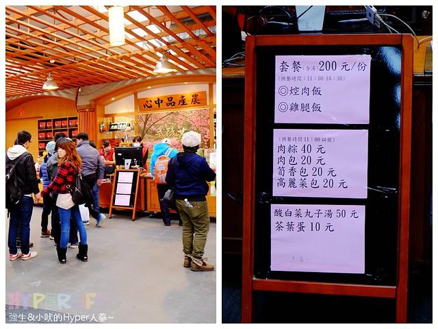 合歡山&武陵農場 (30)